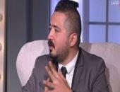 """صاحب مبادرة للعلاج من الإدمان لـ""""ست الحسن"""": المطرية بها 25 ألف مدمن"""