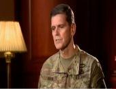 """قائد القيادة المركزية الأمريكية: """"سيناء 2018"""" مهمة لمواجهة الإرهاب وضمان الأمن"""