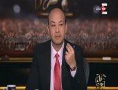 فيديو.. عمرو أديب: نتنياهو يحرج مصر ويقوم بدعاية انتخابية على حساب اقتصادنا