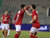 اتحاد الكرة يدرس رصد جوائز مالية لبطل الدورى فى الموسم الجديد