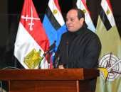 اتحاد المصريين فى الخارج ينظم اليوم مؤتمرًا لتأييد السيسى بالانتخابات