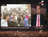 عمرو أديب عن الاعتداء على مبعوث قطر بفلسطين: أهل غزة فاض بهم الكيل من قطر