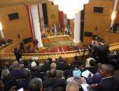 رئيس الدستورية العليا: الدولة تدعم مؤتمر رؤساء المحاكم العليا الأفريقية