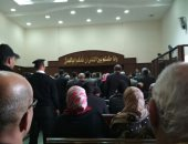 جنايات القاهرة تؤجل محاكمة 8 متهمين بقضية رشوة المطار لجلسة 23 مايو