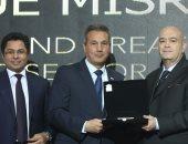 Business Today تكرم محمد الإتربى رئيس بنك مصر كأحد أفضل الشخصيات فى الاقتصاد