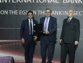 Business Today تكرم البنك الأهلى المصرى كأفضل المؤسسات فى مصر