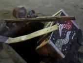 قارئ يحذر من وجود حفرة بجوار مسرح بيرم التونسى فى الإسكندرية