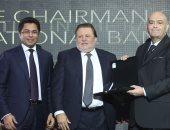 Business Today تكرم رئيس البنك العربى الأفريقى كأفضل الشخصيات بالاقتصاد