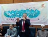اسامة شرشر لطلاب هندسة منوف: لا تقاطعوا.. وشاركوا في الانتخابات لبناء مصر