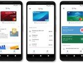 الآن يمكن استخدام خدمة جوجل pay للدفع عبر تطبيق جهات الاتصال