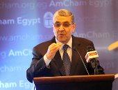 """""""الكهرباء"""": عودة التيار للشيخ زايد و6 أكتوبر  خلال ساعة"""