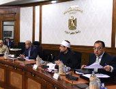 تعرف على أبرز قرارات رئيس الجمهورية التى وافقت عليها الحكومة اليوم (صور)