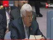 الرئيس الفلسطينى يدعو لمؤتمر دولى للسلام منتصف 2018