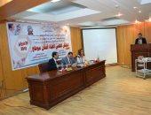 صور.. الملتقى العلمى لأطباء الأسنان بجامعة بسوهاج