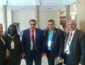 صور.. وكيل تعليم جنوب سيناء يشهد انطلاق المؤتمر الإقليمى للغة الإنجليزية بشرم