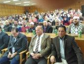 صور.. مؤتمر كلنا معاك من أجل مصر لتأييد السيسي بالغربية: عبر بمصر لبر الأمان