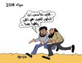 اضحك مع طرائف دواعش سيناء والحور العين.. بكاريكاتير اليوم السابع