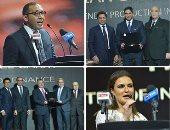 Business Today تكرم الوزراء والشخصيات الأكثر تأثيرا فى الاقتصاد