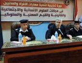 مساعد وزير الداخلية لرجال الشرطة: تعاملوا مع كل المواقف بضبط النفس