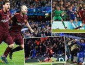 الأرقام ترجح كفة برشلونة للعبور لربع نهائى الأبطال بعد تعادل تشيلسى