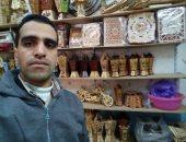 """صور..""""حميدو""""يواجه الصين بمنتجات محلية..ويؤكد:حلمى غزو مصر لأسواق العالم"""