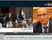 """هانى عازر يكشف تفاصيل زيارة رئيس مجلس إدارة """"سيمنز"""" الألمانية لمصر"""