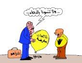 """شائعات الإخوان فى كاريكاتير """" اليوم السابع"""