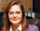 الثلاثاء.. وزيرة التخطيط تناقش البطالة وسوق العمل فى ندوة بالأعلى للثقافة