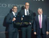 """بيبسيكو مصر تفوز بجائزة """"الإبداع والابتكار"""" عن عام 2017 منBusiness Today"""