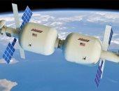شركة أمريكية تصمم مساكن فضائية متطورة استعدادا لإرسال البشر خارج الأرض