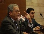 """فيديو وصور.. عمرو موسى: ندفع ثمن أخطاء عمرها 70 سنة.. ومصر لا يمكن أن تصبح """"دولة فاشلة"""" (صور)"""