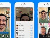 فيس بوك يطرح ميزة لتسهيل إضافة المزيد من الأشخاص إلى المكالمات الجماعية