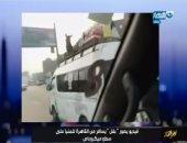 """""""بغل"""" يسافر من الإسكندرية إلى المنيا أعلى سيارة ميكروباص (فيديو)"""