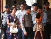 """صور.. استئناف محاكمة صحفيين من """"رويترز"""" فى ميانمار  بسبب أزمة الروهينجا"""