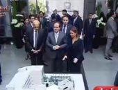 الرئيس السيسى يصل وزارة الاستثمار لافتتاح مراكز المستثمرين