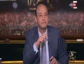 عمرو أديب: مبارك لم تصله الصورة الحقيقية عن مشرع توشكى (فيديو)