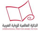 5 فبراير جائزة البوكر للرواية العربية تعلن القائمة القصيرة لعام 2019