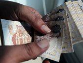 وكالة إيطالية تبرز تراجع معدل البطالة فى مصر وتؤكد: مؤشر إيجابى