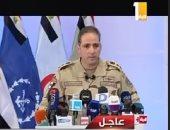 المتحدث العسكرى: العناصر الإرهابية محاصرة فى شمال ووسط سيناء