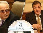 السيد البدوى عن إسقاط عضويته من حزب الوفد:قرار طائش وانتقامى وخوفا من ترشحى
