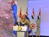 المتحدث العسكرى ينشر فيديو لفعاليات مؤتمر عرض نتائج العملية سيناء 2018
