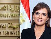 صور.. الاستثمار تختار الموظف المثالى تنفيذا لتوجيهات الرئيس