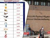 """""""الوطنية للانتخابات"""" تنتهى من الاستعدادات للانتخابات التكميلية بـ3 دوائر"""