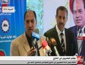 رئيس اتحاد المصريين بالخارج: مصر تحارب الإرهاب نيابة عن أوربا ..ونعم للسيسي