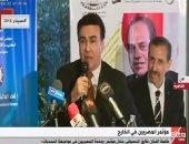 طارق الدسوقى: على المصريين أن يفتخروا بجنسيتهم أمام العالم