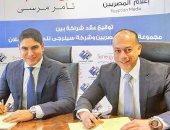 أبو هشيمة يهنئ تامر مرسى لتعيينه رئيسا لمجلس إدارة مجموعة إعلام المصريين