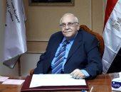 تشريع مجلس الدولة ينتهى من مراجعة قانون إنشاء المجلس الأعلى للإرهاب