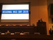 سفير مصر فى إثيوبيا يلقى كلمة مصر فى الاحتفال بيوم النيل