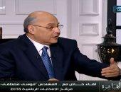 موسى مصطفى: لم يعلن حزب تأييده لى.. وسنكمل إنجازات السيسى بآليات جديدة