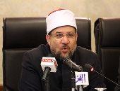 صور.. وزير الأوقاف: قافلة دينية يومية بمناطق الجيزة لمواجهة الإرهاب